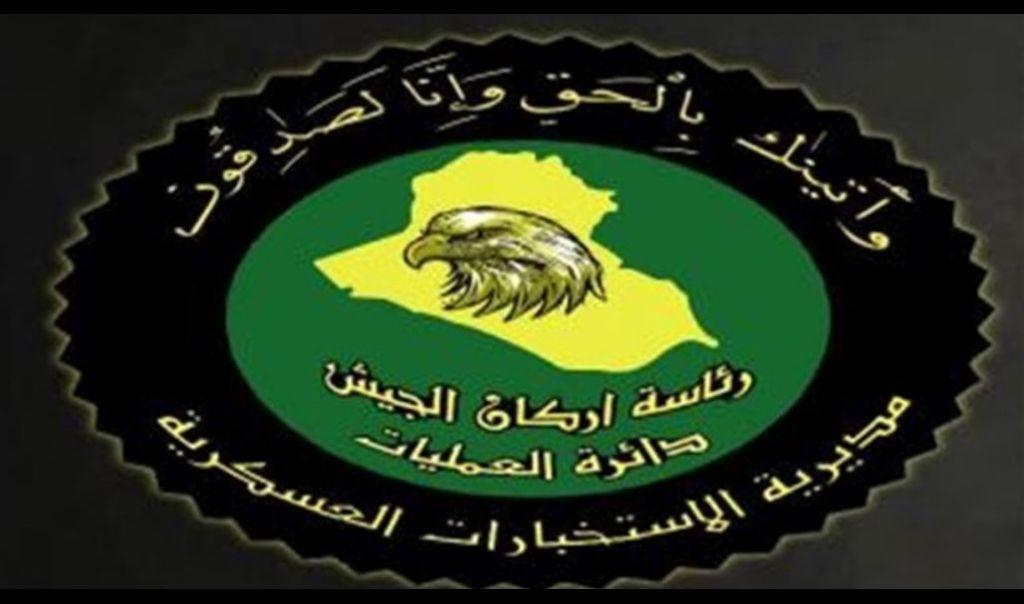 الإستيلاء على كدس للعبوات الناسفة غرب الموصل