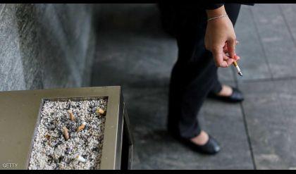 شركة تكافئ موظفيها غير المدخنين بأذكى طريقة
