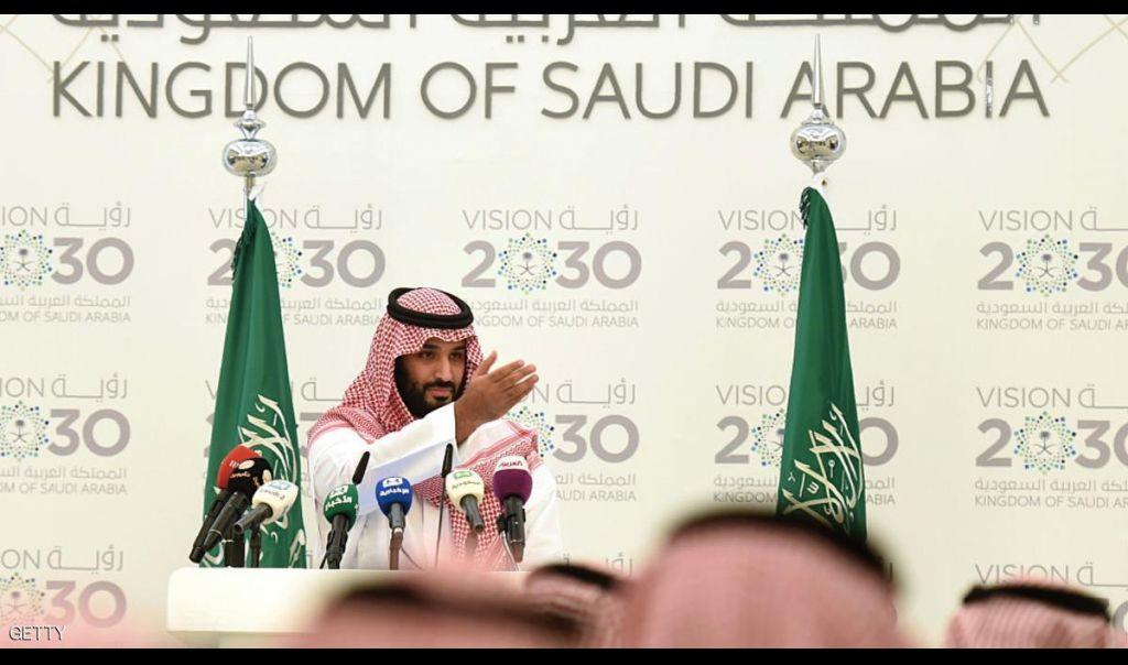 محمد بن سلمان وليا للعهد.. وتهنئة عربية وإسلامية