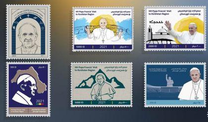 إصدار طوابع بريدية خاصة ترمز لزيارة بابا الفاتيكان إلى إقليم كوردستان