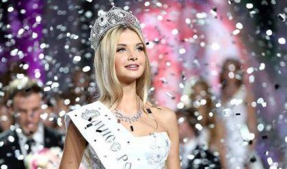 ملكة جمال روسيا لعام 2017