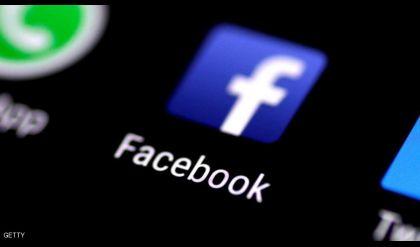 شركة فيسبوك تكافح الانتحار بـ طريقة خاصة