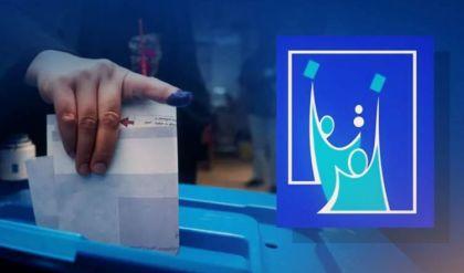 مفوضية الانتخابات تعلن أسماء وعناوين الدوائر الانتخابية بعموم العراق