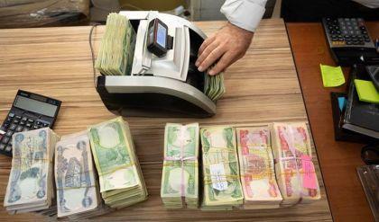 المالية العراقية تقدم خارطة طريق إلى البرلمان لزيادة الاقتراض الداخلي وتأمين الرواتب