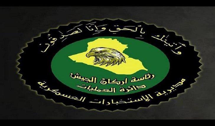 الاستخبارات تعلن اختراق وتفكيك خلية لداعش بأيسر الموصل والعثور على وثائق مهمة