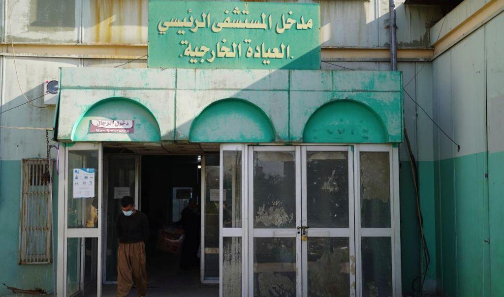 مستشفى الخنساء.. في تحدي تقديم الخدمات للمرضى