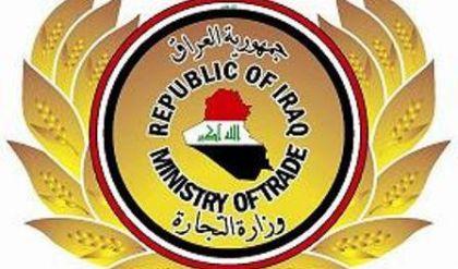 وزير التجارة يعلن استنفار كافة الامكانيات لتأمين المفردات الغذائية لاهالي الموصل