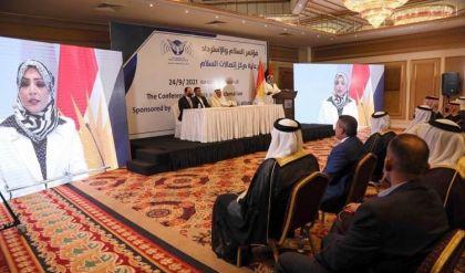 القضاء العراقي يصدر مذكرات قبض بحق مشاركين في مؤتمر السلام والاسترداد