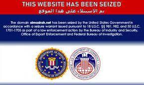 القضاء الأميركي يغلق مواقع إلكترونية لوسائل إعلام عراقية وإيرانية