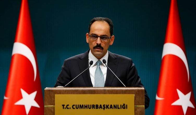 الرئاسة التركية تتعهد بالقبض على الجناة بحادث الاعتداء على عائلة كوردية