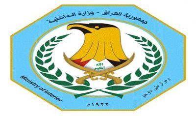 الداخلية تعلن اعتقال هارب من سجن مركز القناة في بغداد