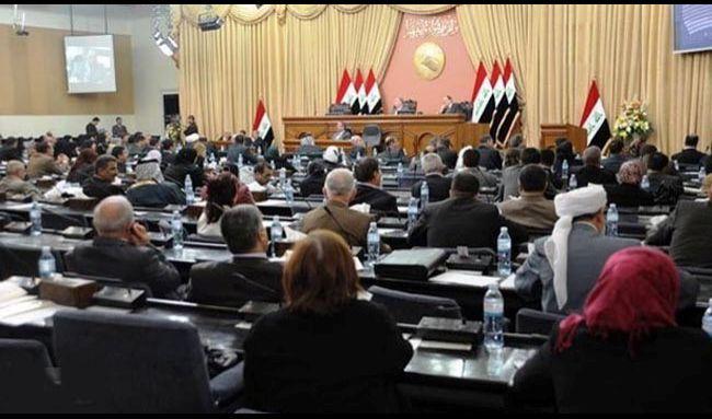 مجلس النواب يناقش منح الموظف اجازة طويلة ويصوت على عدد من القوانين اليوم