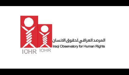 المرصد العراقي لحقوق الانسان يؤكد استخدام العنف ضد المتظاهرين