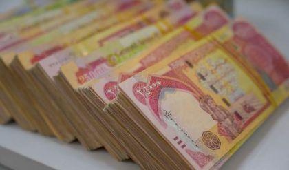 هيئة التقاعد العراقية تنفي مسؤوليتها عن استقطاعات رواتب شهر أيلول
