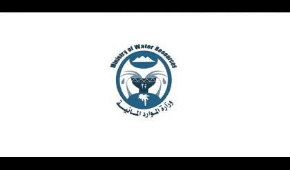 الموارد المائية: ارتفاع الخزين في سد الموصل الى 400 مليون متر مكعب