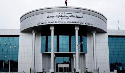 القضاء الاعلى يصدر ايضاحا حول بيانه الخاص بالطعون الانتخابية