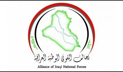 إهتمام إعلامي عربي بإعلان تحالف القوى الوطنية العراقية