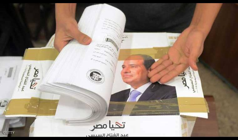 مصر تترقب مرشح اللحظة الأخيرة بمواجهة السيسي