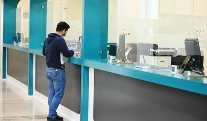 البنك المركزي يطلق مشروع الجباية الإلكترونية لصندوق الإسكان