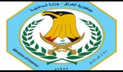الداخلية: القبض على داعشي يعمل بتفخيخ العجلات وصناعة العبوات في الموصل