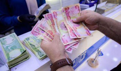 البنك المركزي يخصص منحاً لجرحى وذوي شهداء حادث مستشفى ابن الخطيب