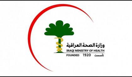 وزارة الصحة تعلن تسجيل 22 إصابة جديدة بفيروس كورونا
