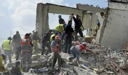المكسيك.. زلزال بقوة 7.1 درجات يضرب جنوب شرق البلاد