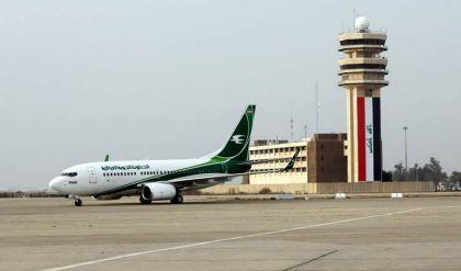 العراق.. توجيه بمنع شركات الطيران العاملة في العراق السفر إلى 8 بلدان