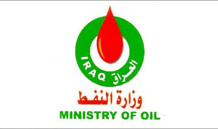 النفط تتعاقد مع شركة روسية لإنتاج رقعة نفطية بالأنبار