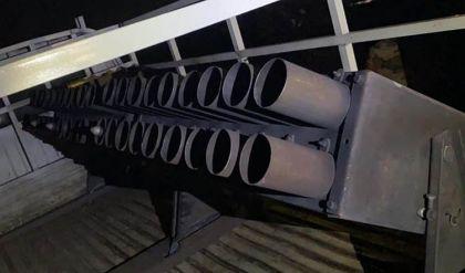 الإعلام الأمني يعلن ضبط منصة لإطلاق الصواريخ غربي نينوى