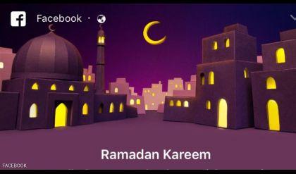 بالأرقام.. رمضان كريم جدا بالنسبة لفيسبوك