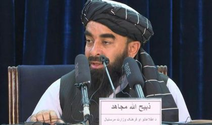 طالبان تطلب إلقاء كلمة أفغانستان أمام الجمعية العامة للأمم المتحدة
