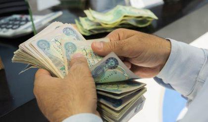 ضبط متهم بحوزته 2400 بطاقة ذكية لتقديمه قروضاً بقيمة 10 مليارات دينار للمتقاعدين