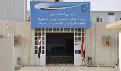 جنايات نينوى: الإعدام لداعشي متهم بقتل جنود واغتصاب ايزيدية