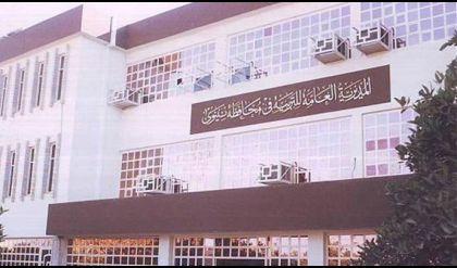 تربية نينوى تدعو مدراء مدارس أيمن الموصل إلى العودة إليها