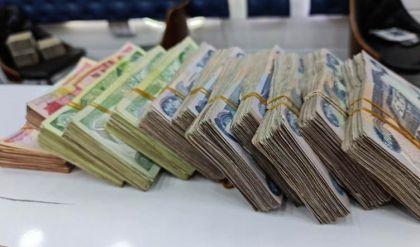 المالية العراقية تنشر