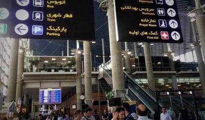 الخطوط الجوية العراقية تصدر توضيحاً بشأن حادثة مطار طهران