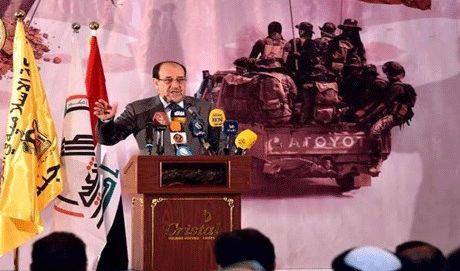 المالكي يعتبر الاستفتاء
