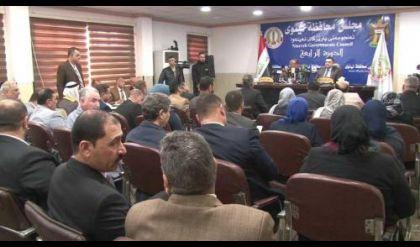 مجلس نينوى: هناك خلل كبير في موازنة نينوى ولن نسمح بتكرار الخطأ نفسه