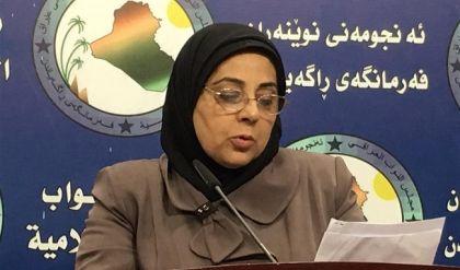 نائبة تقترح تعديل قانون الأحوال للسماح بالزواج الثاني والثالث