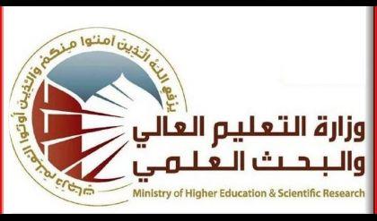التعليم العالي: الامتحانات النهائية بعد انتهاء الحظر ونعمل على إنهاء الكورس الثاني عبر المنصات الالكترونية