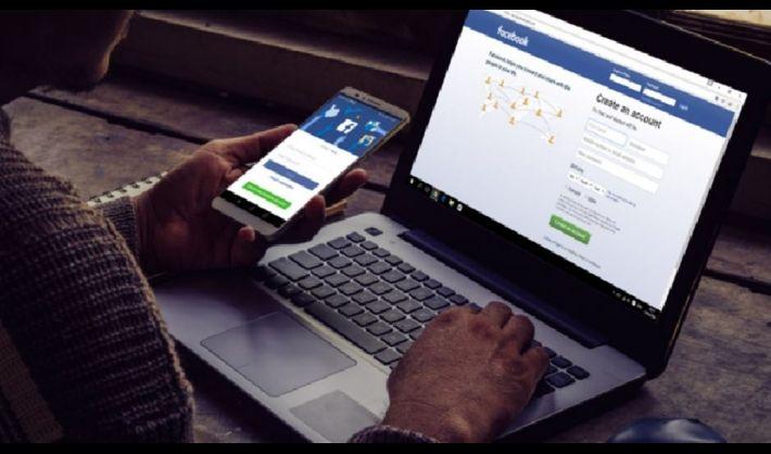 القبض على عصابة تبتز النساء بمواقع التواصل الاجتماعي في الموصل
