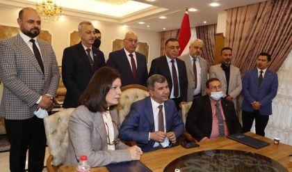 النفط العراقية تعلن توقيع