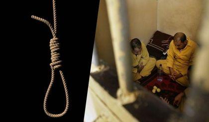 إعدام خمسة عراقيين مدانين بتهمة