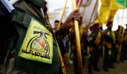 حزب الله يرفع دعوى