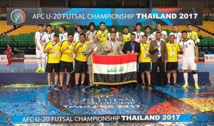 العراق يكتفي بوصافة بطولة آسيا لكرة الصالات للشباب