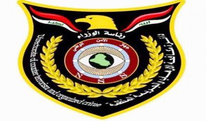 """الامن الوطني يلقي القبض على ثلاثة دواعش يعملون في """" الشرطة الاسلامية"""" بالموصل"""