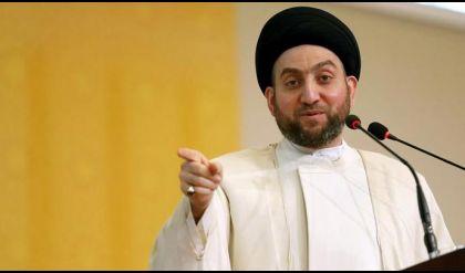 الحكيم يعلن تأييد التحالف الوطني لمؤتمرات بغداد ومخرجاتها