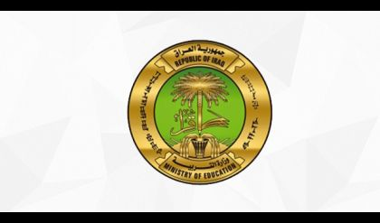 التربية تحدد موعد التقديم على مدارس المتميزين وكلية بغداد، للعام الدراسي المقبل
