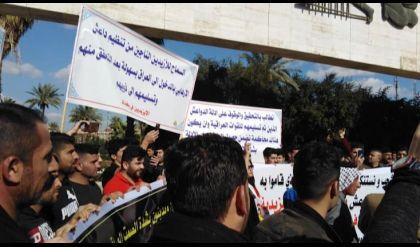 أهالي بغداد ونينوى يتظاهرون احتجاجا على قتل النساء الايزيديات في سوريا